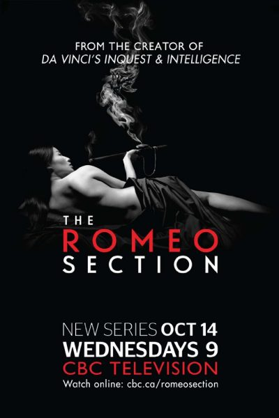 Romeo Section